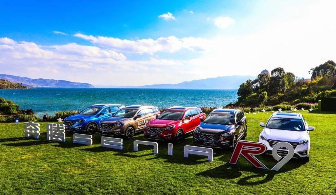 一汽奔腾SENIA R9美好上市 售价8.39-12.59万
