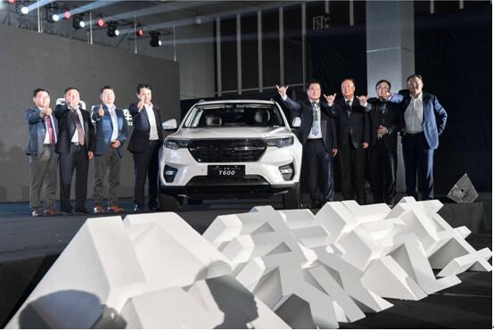 众泰全新T600正式上市 售价7.98-13.78万元(组图)