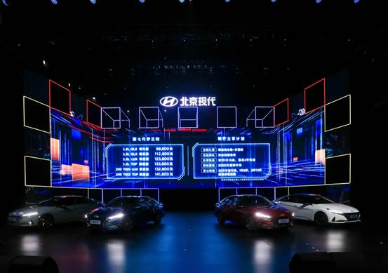 推6款车型 北京现代第七代伊兰特上市 售9.98-14.18万
