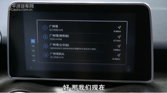 """全新绅宝D50秒懂""""歪果仁"""" 汽车殿堂"""