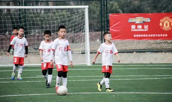 加油少年——2018年雪佛兰全国少儿足球冠军赛寻找潜力足球少年 棋牌游戏最靠谱app