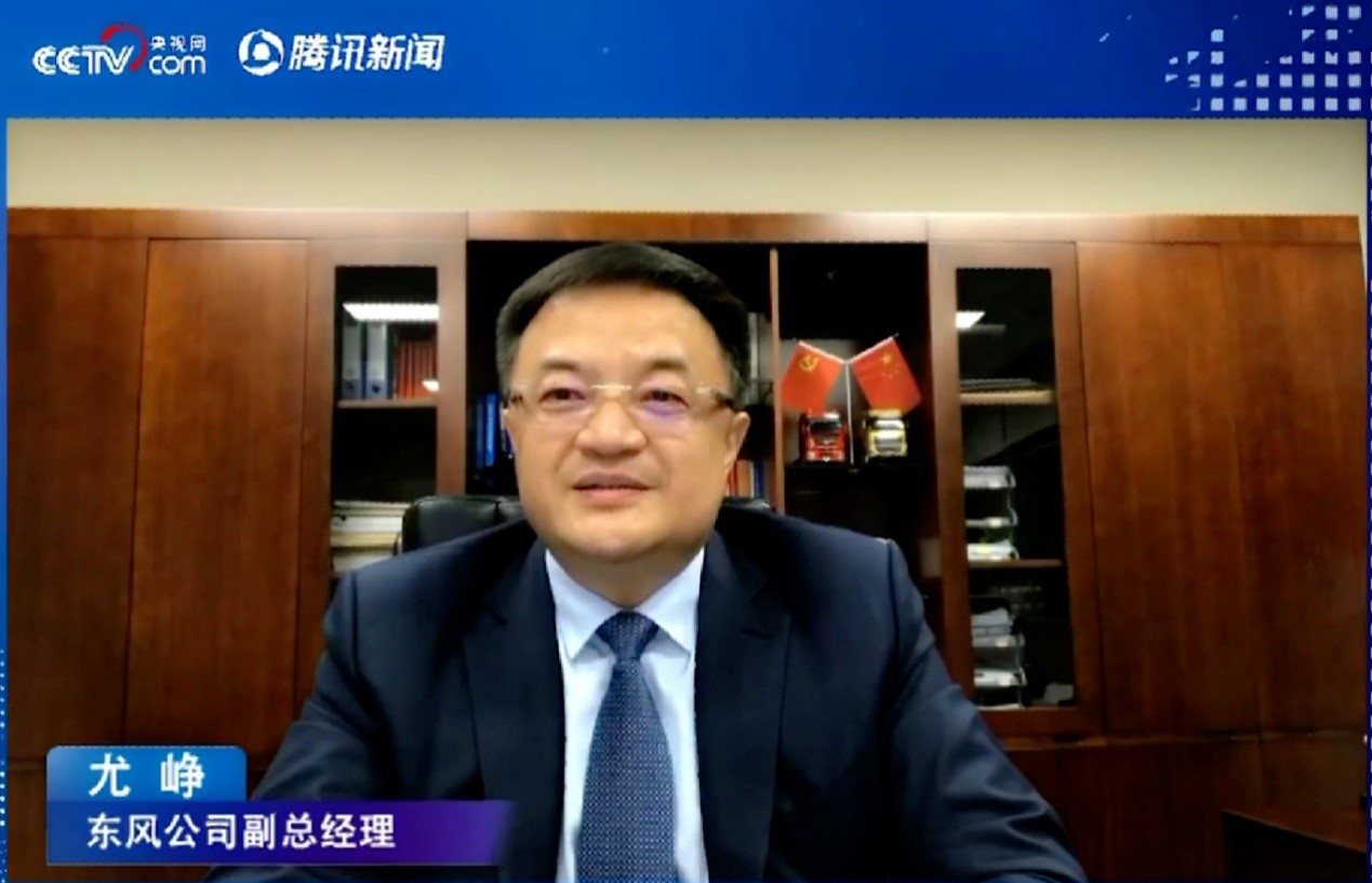 尤峥:东风将是未来智慧交通的实践者、推动者和创造者