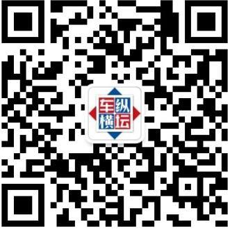 """秉初心 做实事 创新局 2021""""3·15""""车企诚信服务联合声明发布"""