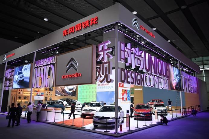 东风雪铁龙SUV天逸携全系家族闪耀广州车展