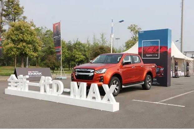 全球第300万台荣耀下线 全新一代D MAX首次体验 卡车之友网