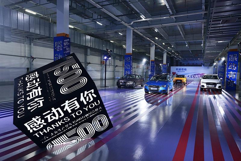荣耀之路 感动有你 一汽-大众生产整车1500万辆