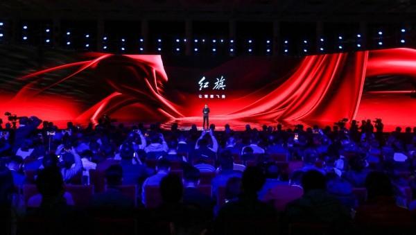 新红旗让梦想成真 中国一汽发布新红旗品牌战略