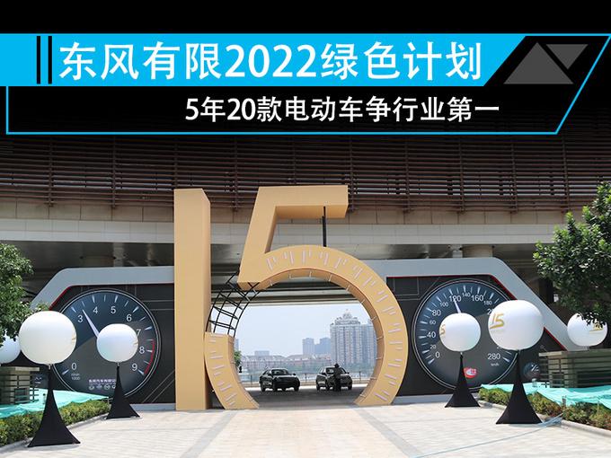 英菲尼迪/日产5年内将国产40款新车 20款纯电车