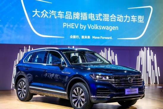 六款插电式混合动力 大众开启在华新能源汽车攻势