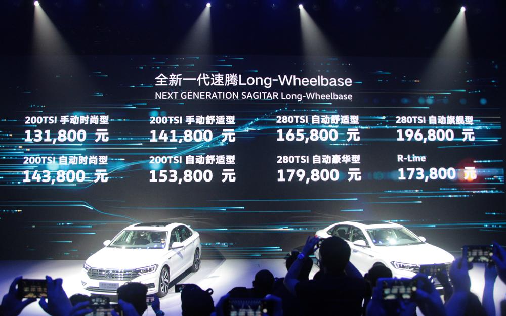 全新一代速腾Long-Wheelbase上市 售价13.18-19.68万