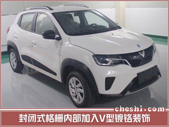 启辰纯电SUV四季度上市 PK欧拉R1买车能省1.3万-图4