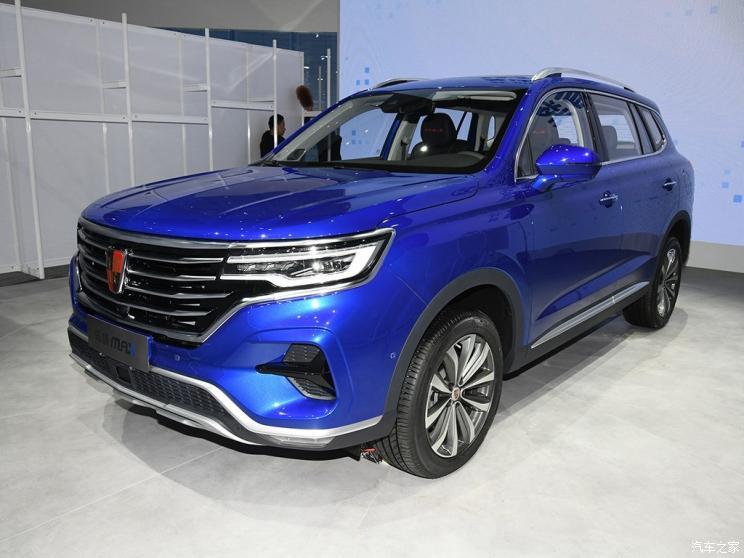 上汽集团 荣威MAX 2019款 基本型