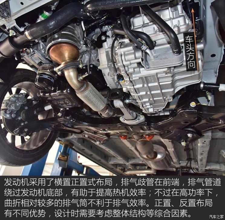 品牌全新重点车型 长安欧尚x7底盘解析(组图)图片