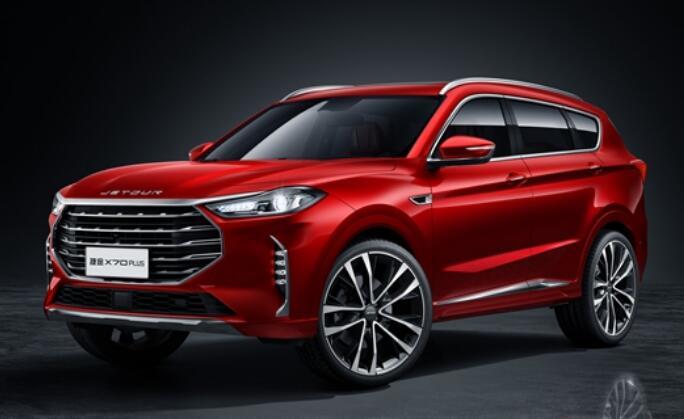 推出9款车型 捷途X70 PLUS正式上市 售7.70-13.70万元