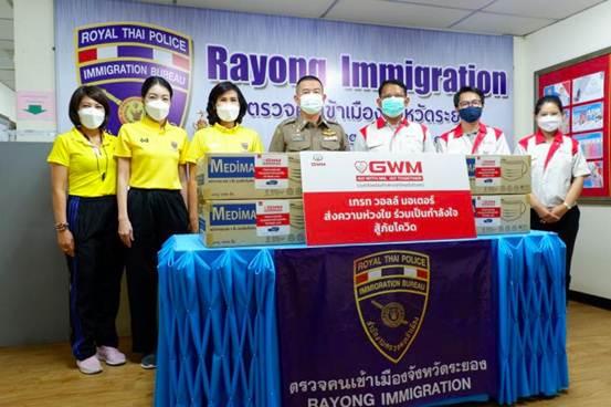 说明: 长城汽车驰援泰国抗疫
