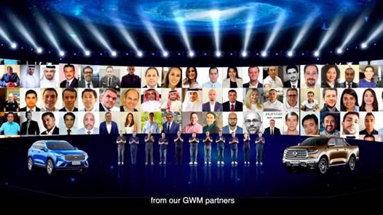 说明: 长城汽车2021海外经销商大会