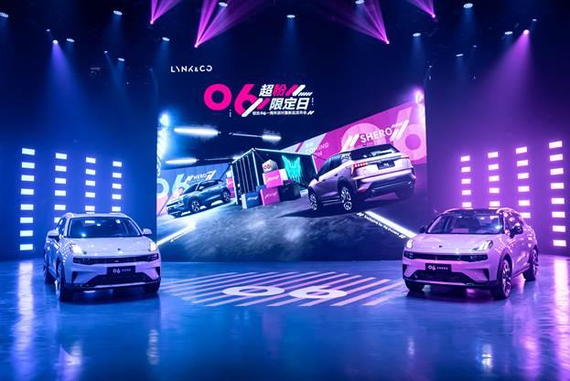 推出3款车型 领克06新车正式上市 售价13.98-16.38万元