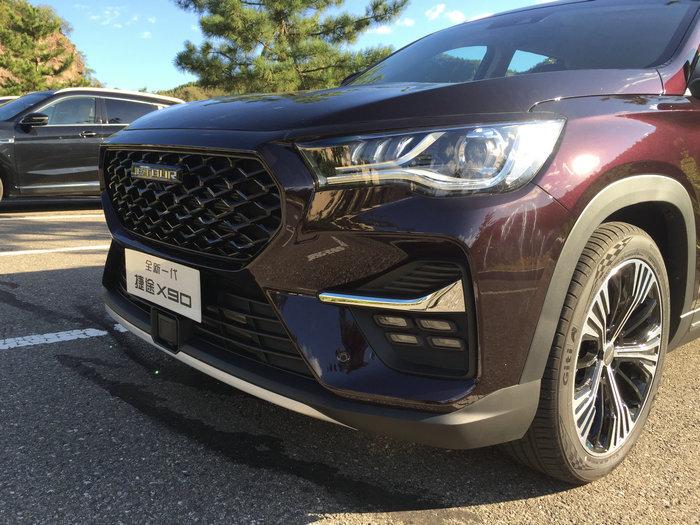 推出6款车型 捷途全新一代X90上市 售价8.99-13.59万元